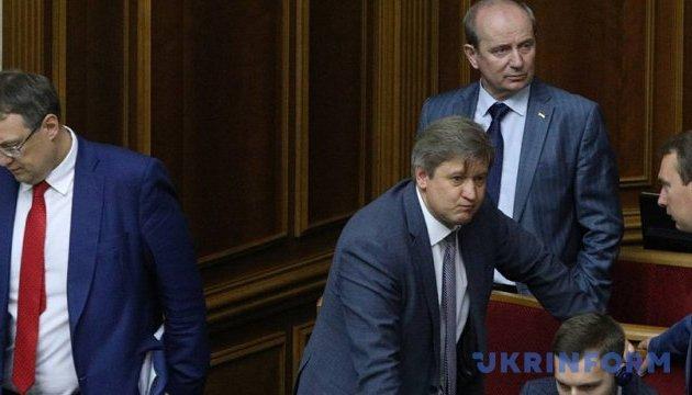 La Rada a destitué le ministre des Finances