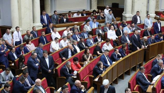 Интеллектуальная собственность: Рада отклонила поправки к законам