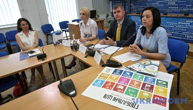 В Україні стартував конкурс на кращу практику молодіжної роботи