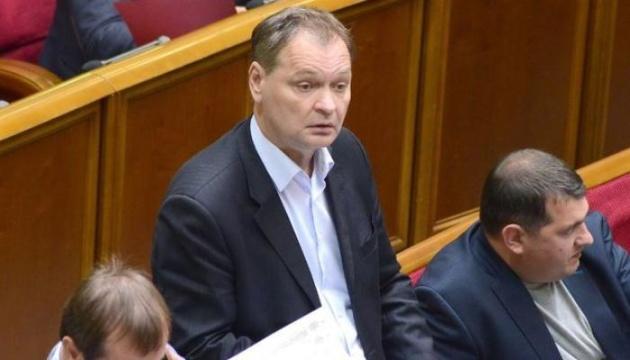Регламентний комітет Ради повернув ГПУ подання на Пономарьова