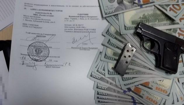 У Вышинского нашли договор с КремлеСМИ, оружие и $200 тысяч