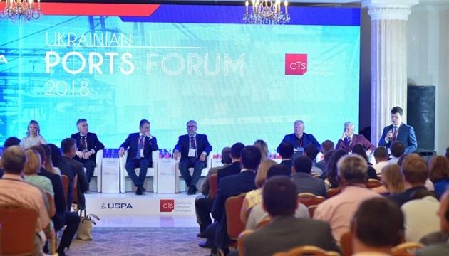 В АМПУ рассказали о самых перспективных инвестпроектах в портах Украины