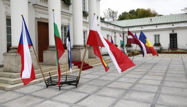 """У Варшаві сьогодні пройде саміт """"Бухарестської дев'ятки"""""""