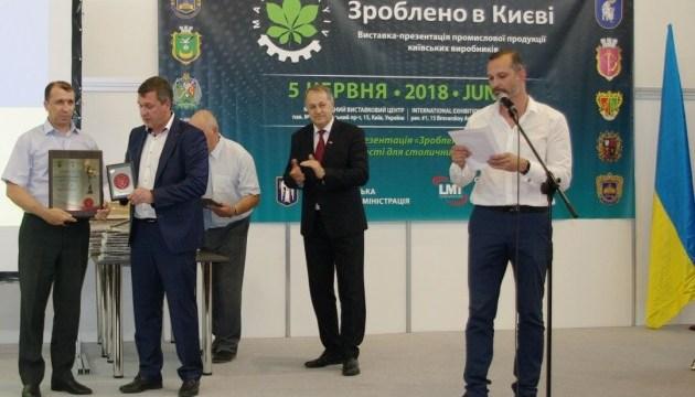 У Києві назвали кращих експортерів року