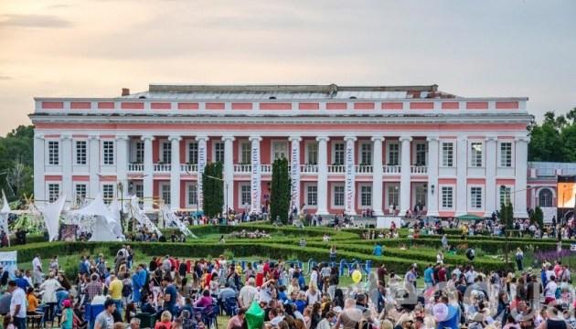Концерты, 3D-декорации и рок: в Винницкой области стартует фестиваль Operafesttulchyn