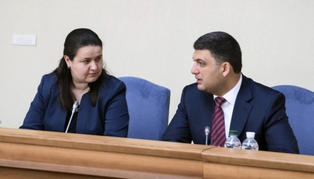 Markarova's appointment to promote cooperation between Rada and Finance Ministry - Groysman