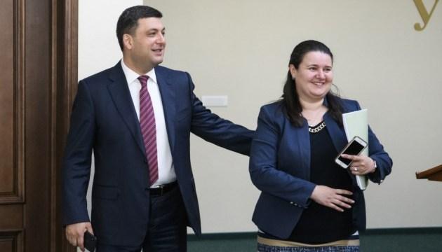 Гройсман представил коллективу Минфина нового руководителя