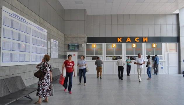 В Краматорске торжественно открыли вокзал после реконструкции