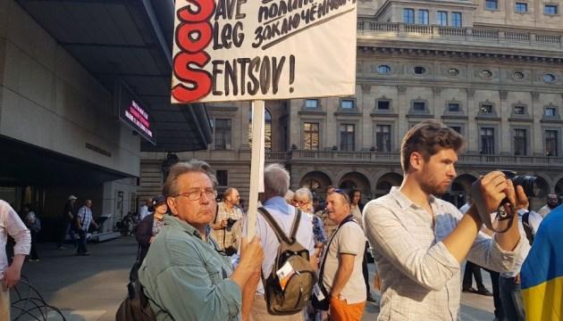 У Празі провели акцію на підтримку Сенцова