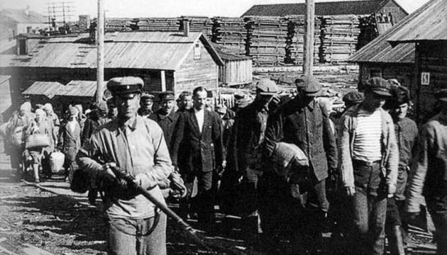 В России тайно уничтожают архивы об узниках ГУЛАГа