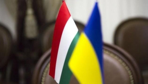 Ucrania y Hungría acuerdan ampliar la cooperación de defensa