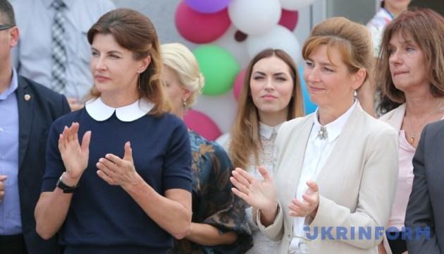 Дружини президентів України та Угорщини відкрили Центр реабілітації для дітей-сиріт