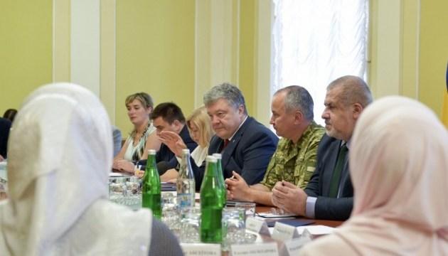 Порошенко провів зустріч з родичами політв'язнів Кремля