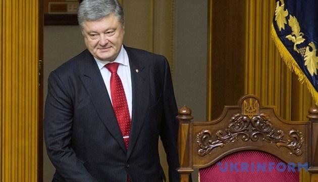 Порошенко мріє, що Україна увійде в ЄС і НАТО до 2030 року