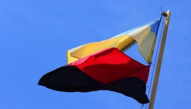 У Сумах на офіційних заходах підніматимуть бойовий прапор ОУН