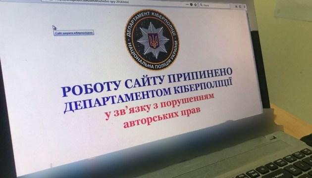 """Киберполиция закрыла пиратский сайт, транслировавший """"Киборгов"""""""