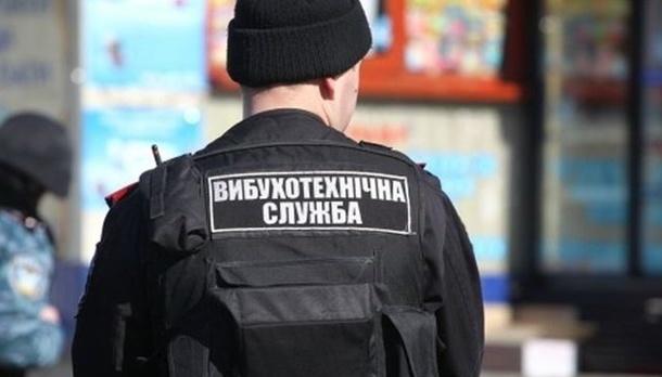 У Києві шукають вибухівку у пологових будинках, супермаркетах і ТРЦ