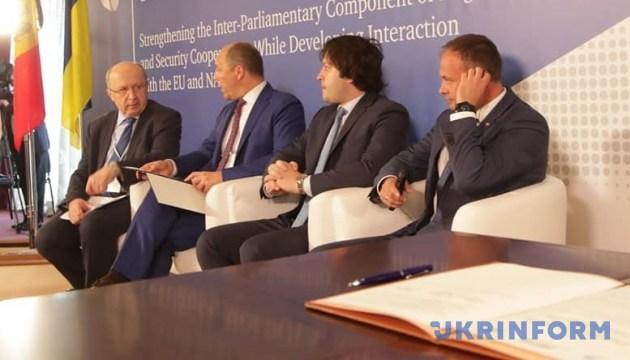 У Києві відкрилася конференція за участю спікерів України, Грузії та Молдови