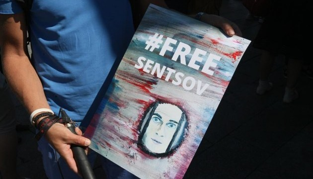 La acción en apoyo de Oleg Sentsov se celebra en Kyiv (Foto)