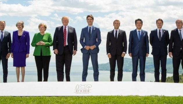 Страны G7 призвали Россию прекратить дестабилизировать мир