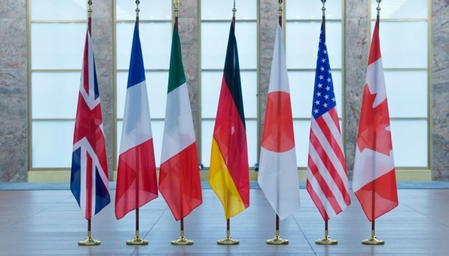 G7 ambassadors hail Ukraine's commitment to take steps to complete review of IMF program