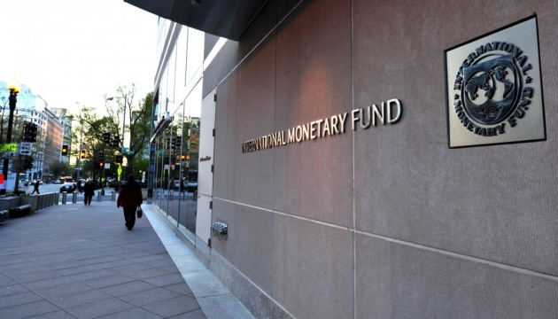 IMF does not comment on possible changes in EFF program for Ukraine