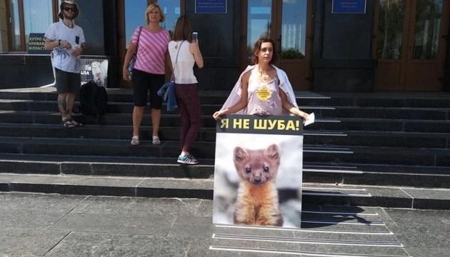 У Житомирі пройшла акція за заборону хутряних ферм