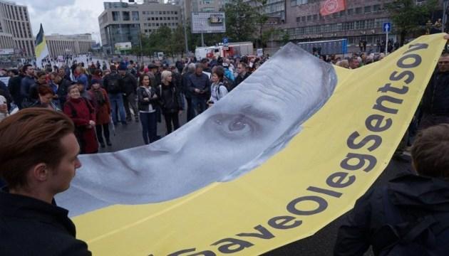 У Москві проходить мітинг проти репресій і свавілля