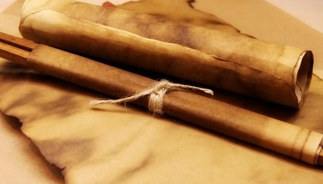 Іспанії повернули 500-річну копію листа Колумба