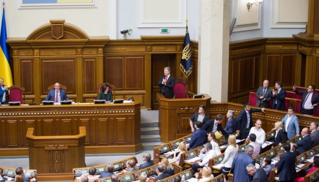 Закон об антикоррупционном суде уже на Банковой