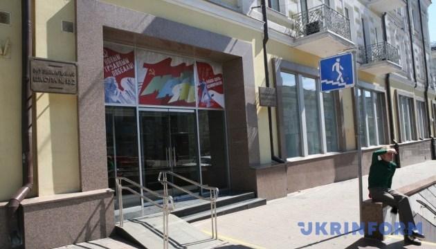 У Києві завершуються зйомки американського серіалу про Чорнобиль