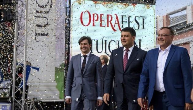 OperaFest Tulchyn: Гройсман рассказал, как сделать привлекательным маленький город