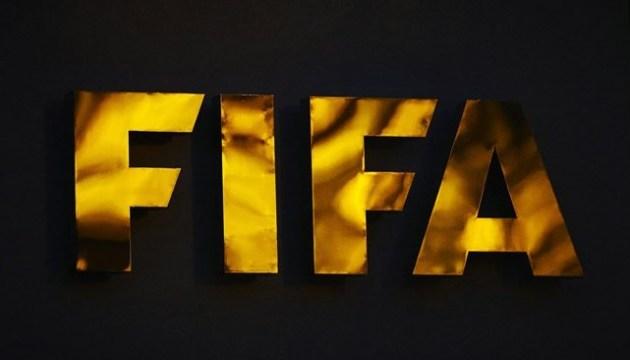 Господарів чемпіонату світу-2026 з футболу виберуть за день до початку ЧС-2018