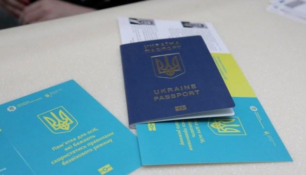 Jahrestag der Visafreiheit mit der EU