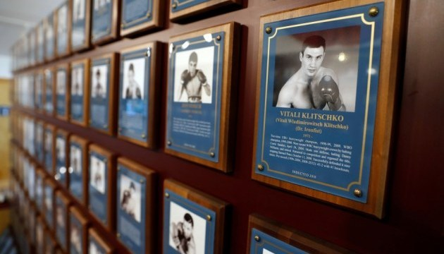 Vitali Klitschko becomes first Ukrainian inducted into boxing Hall Of Fame