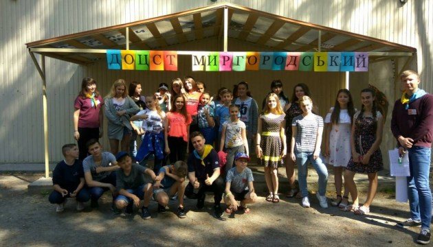 Дітей з лінії зіткнення відправили на оздоровлення до Полтавщини