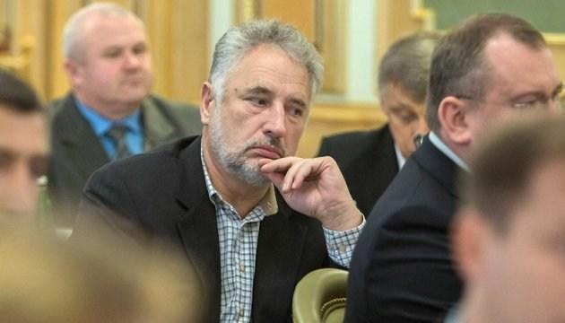 Le gouverneur régional de Donetsk démissionne