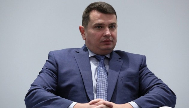 Ситник назвав журналістське розслідування справи Онищенка