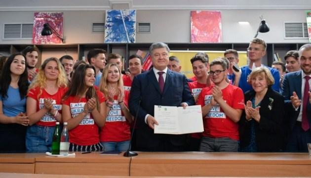Poroshenko expects Ukraine to join EU and NATO by 2030