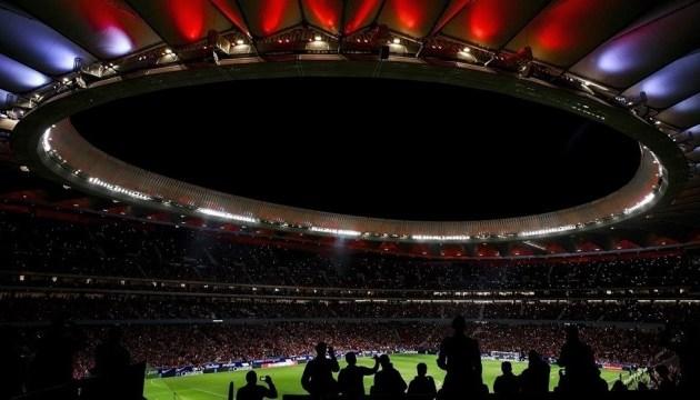 Жеребкування Ліги чемпіонів 1: Футбол: УЄФА відкриває єврокубковий сезон жеребкуванням