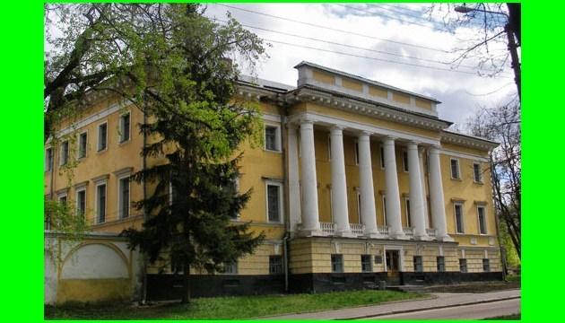 International museum forum underway in Chernihiv