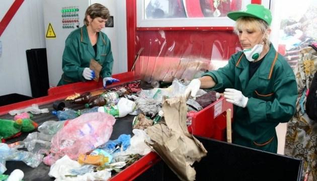 Возле Ивано-Франковска запустили сортировочную линию бытовых отходов