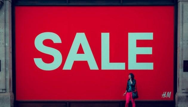 Крупнейший в Европе ритейлер H&M откроет первый магазин в Украине
