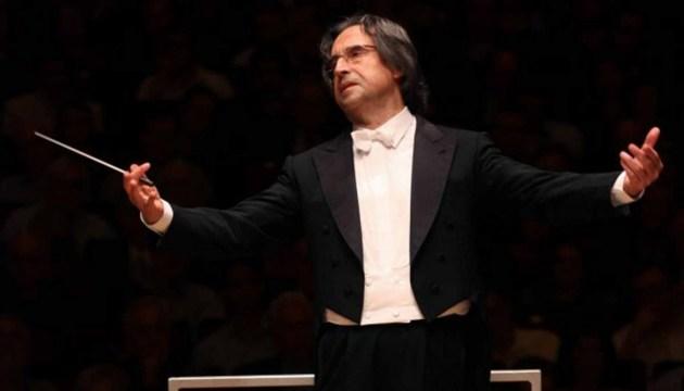 Легендарный Рикардо Мути везет в Киев свой музыкальный проект