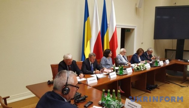 Ukraine-Poland Parliamentary Assembly calls on Russia to free political prisoners