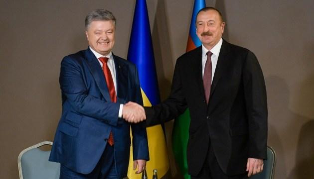 Алієв запросив Україну до участі в проекті Південного газового коридору