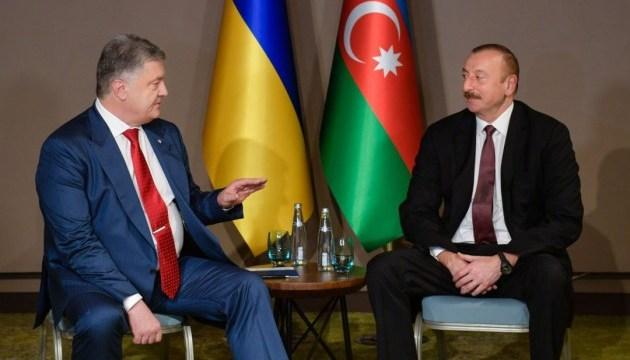 Україна отримуватиме газ із Азербайджану новим газогоном - Порошенко