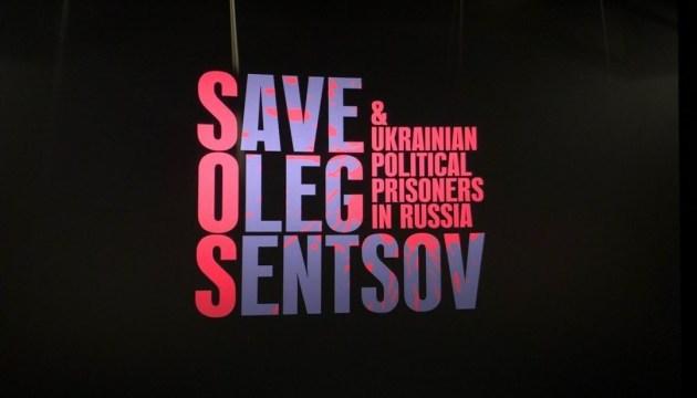"""У Канаді на показі """"Кіборгів"""" вимагали звільнити Сенцова"""