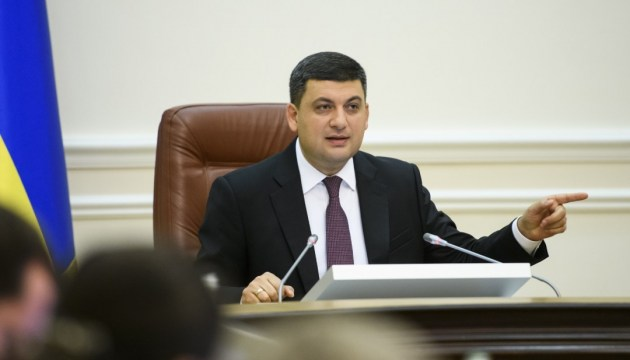 Groysman congratulates customs officers on their professional holiday