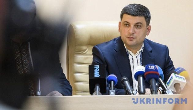 ВВП України зріс на 3,1% за перший квартал цього року - Гройсман